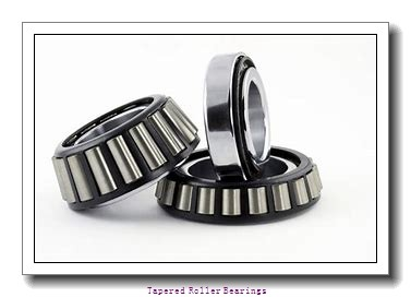 25mm x 62mm x 18.25mm  NTN 30305a-ntn Taper Roller Bearings